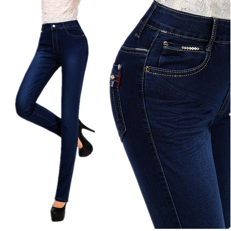 102161ff1b5 2019 Wholesale 2017 New Branded Jeans Ladies High Waist Jeans For Women  Elastic Denim Pants Womens Stretch Female Calca Jeans Feminina Femme From  Pamele