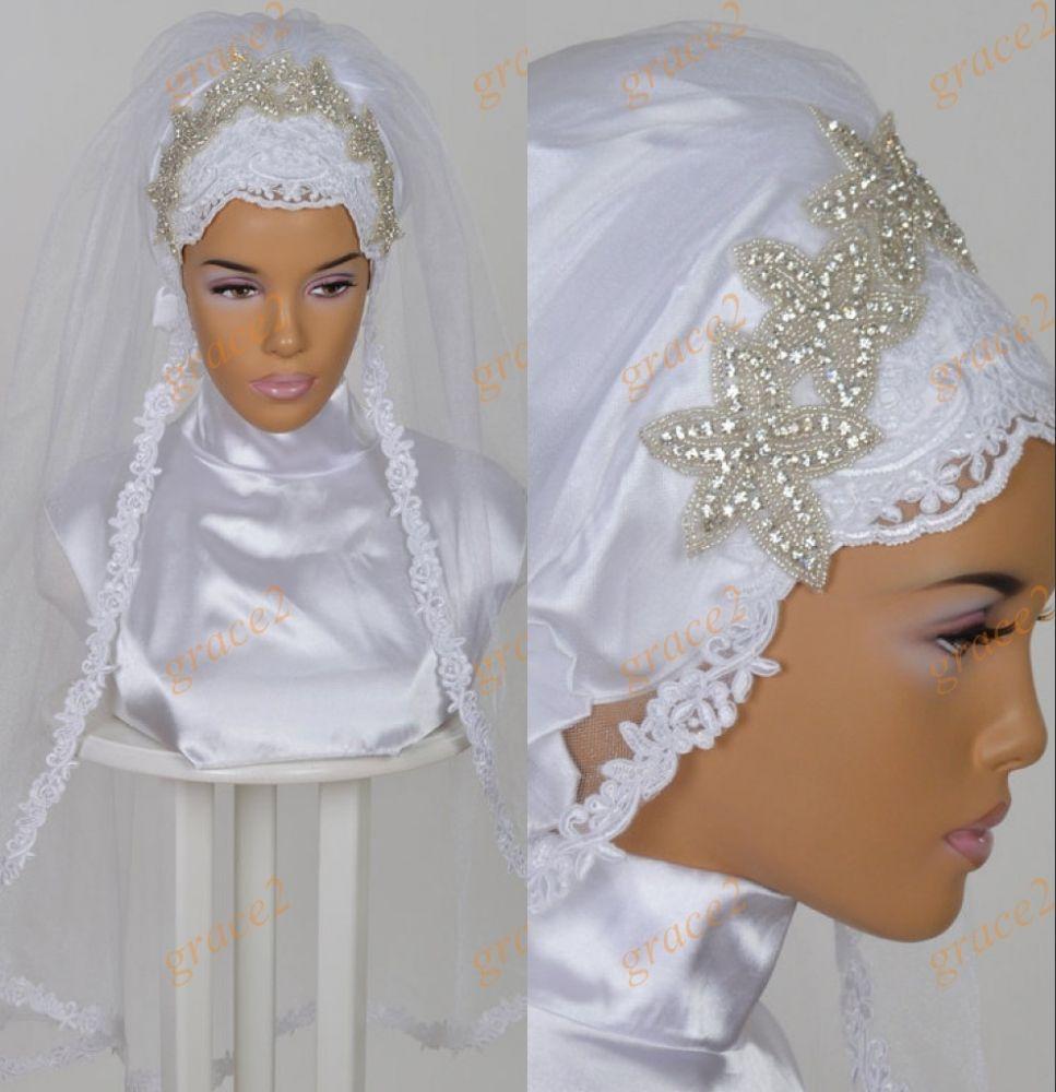 2017 Bridal Hijab With Bling Star Crystals Lace Appliques Headpiece Ivory Muslim Wedding Veils Beautiful Hazir Gelin Turbanlari Custom Made Short