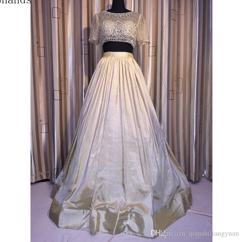 Ghands 2017 New Cheap Ball Gown Tow Pieces Suit Beads Taffeta/Tulle Floor-Length Plus Size Formal Gowns Evening/Party Dress Customize/Color