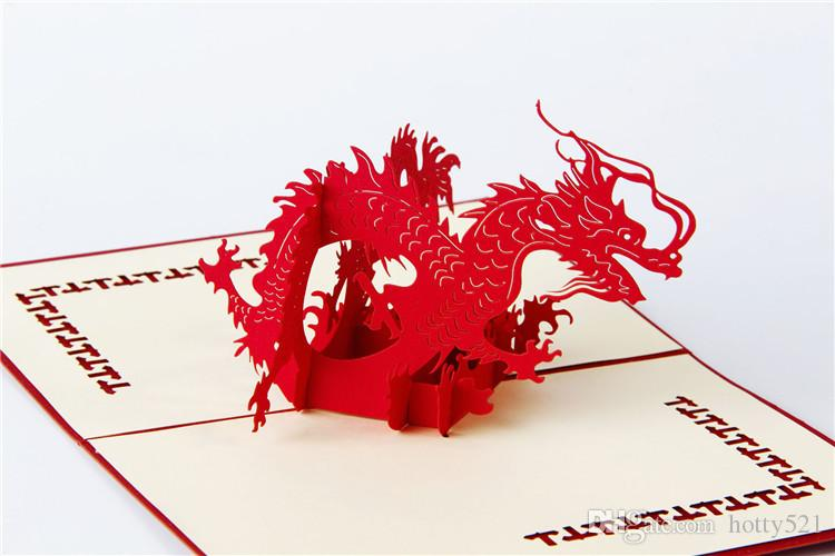 DIY Cubic Dragon Foldable 3D Pop UP Card Handmade Paper Art Carving Greeting Gift Cards