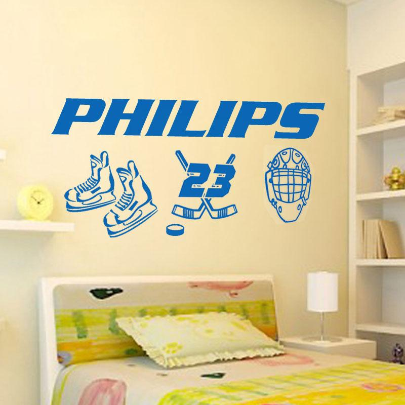 Hot Customized Name & Number Hockey Wall Stickers For Kids Children ...