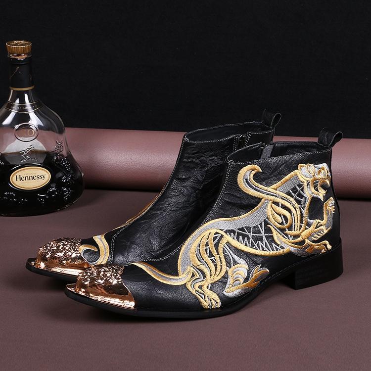 Gold Dragon Men's Fashion Shoes