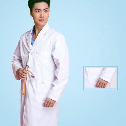 Nurse white short-sleeved summer uniform pharmacy doctor take long sleeve hospital doctor beautician overalls