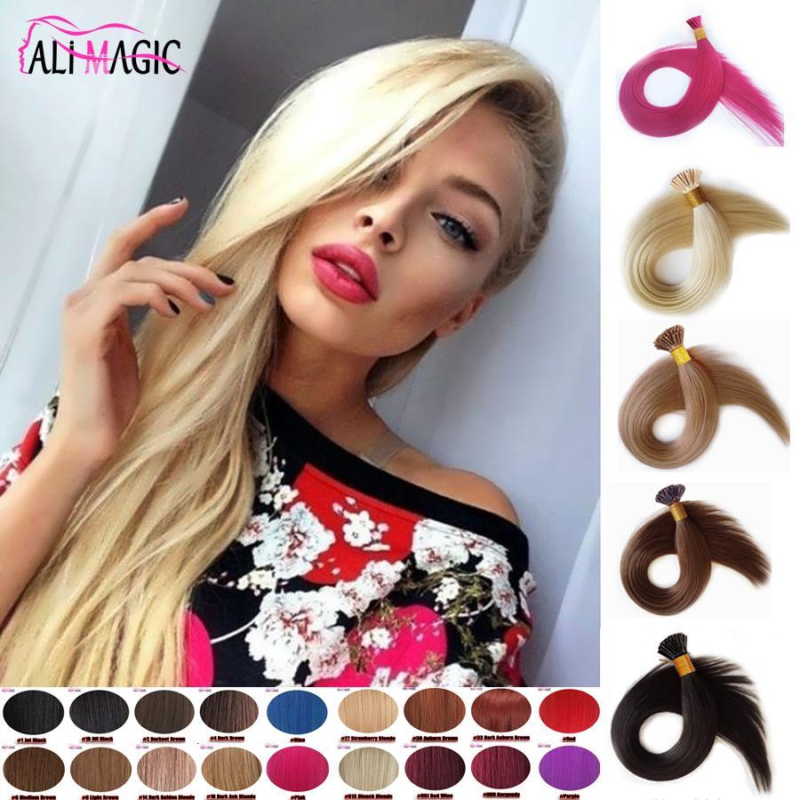 I Tip Human Hair Extensions Gerade Keratin Kippkippende Haarverlängerungen Fusion Haarfarbe Großhandel Ali Magic Factory Outlet 100g 100Stands