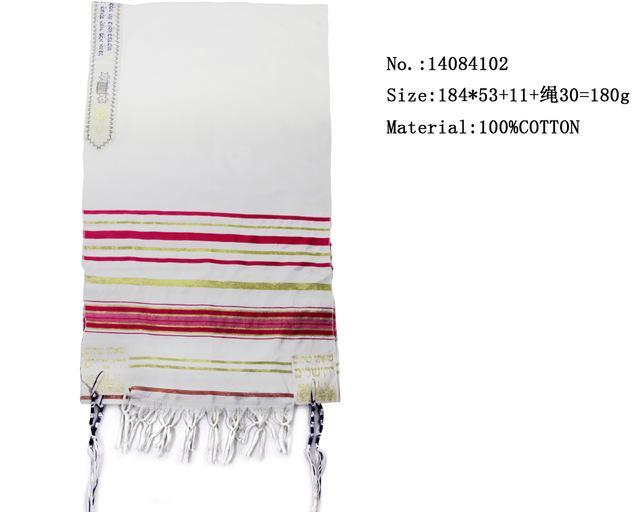Wholesale Tallit Prayer Shawl ,Tallis, Bar Mitzvah Gift, Jewish Wedding, Jewish Prayer Shawl, Jewish Gifts, Tallit Bag Fur Scarves Summer Scarves From ...