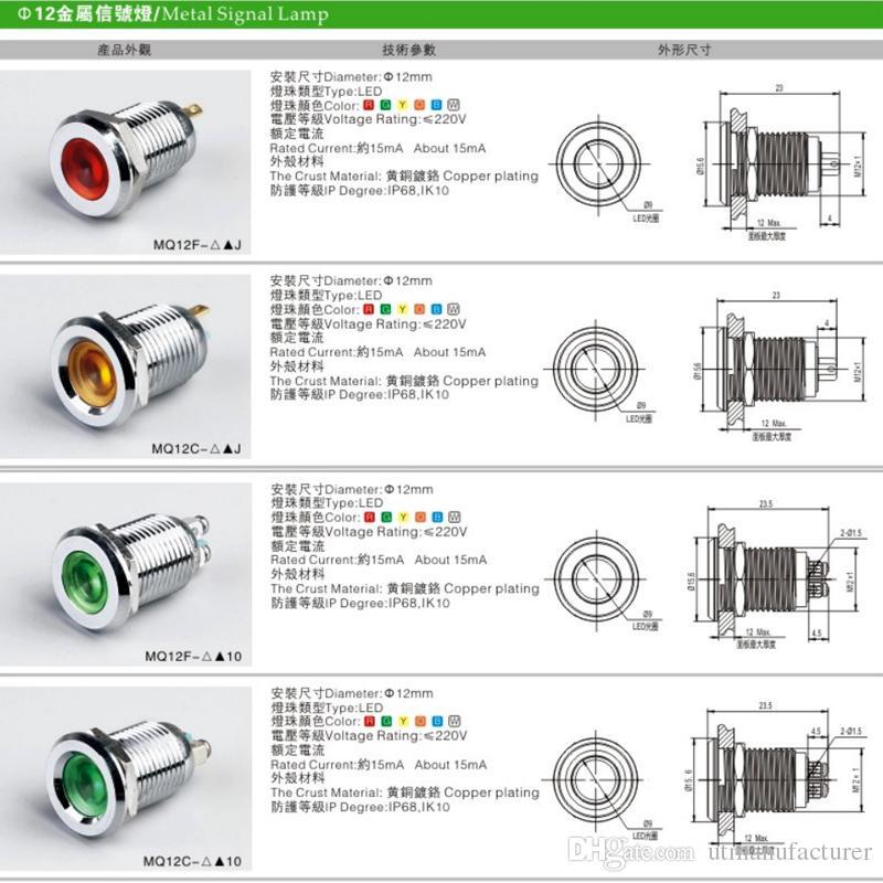 Nuova fonte di luce automobilistico singolo 12v 110v 220v ha condotto la lampada del segnale, 12 mm in metallo impermeabile pilota della lampada, spia anti-vandalo