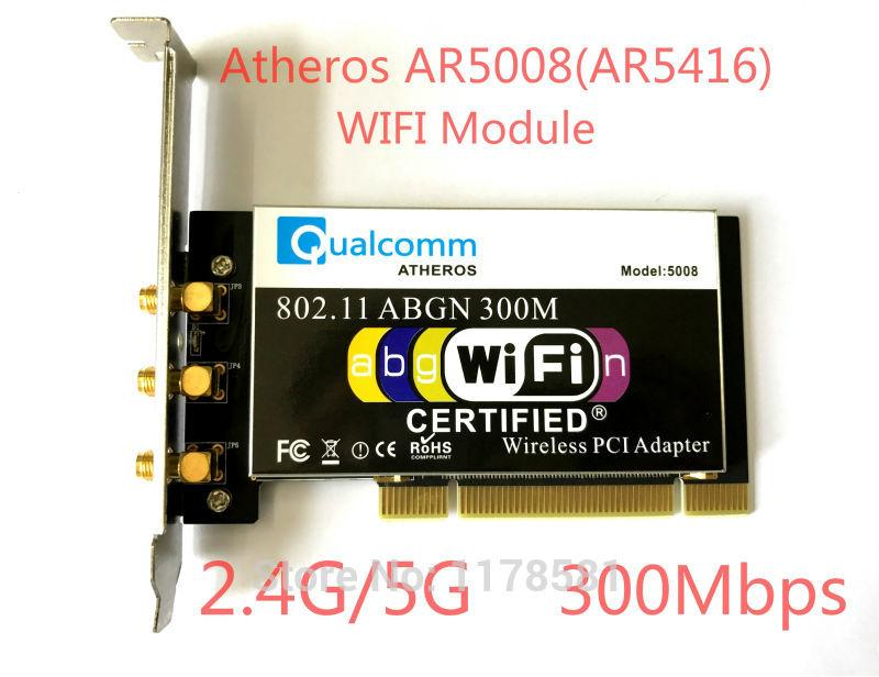 LATEST ATHEROS AR5008 TELECHARGER PILOTE