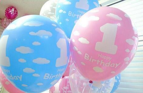 12inch Latex Free Balloon Number 1 Balloon Printing Latex Balloon Baby Anniversary Birthday Party Decoration Gift Wholesale
