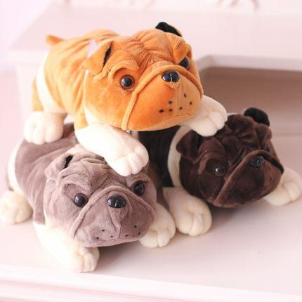 2018 Wholesale 20cm Bulldog Shar Pei Dog Plush Toy ,Soft Doll ,Super ...