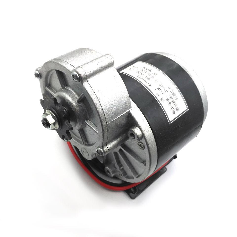 350w 24v Gear Motor, Motor Electric Tricycle Brush DC Motor Gear Brushed  Motor Electric Bike, My1016z3