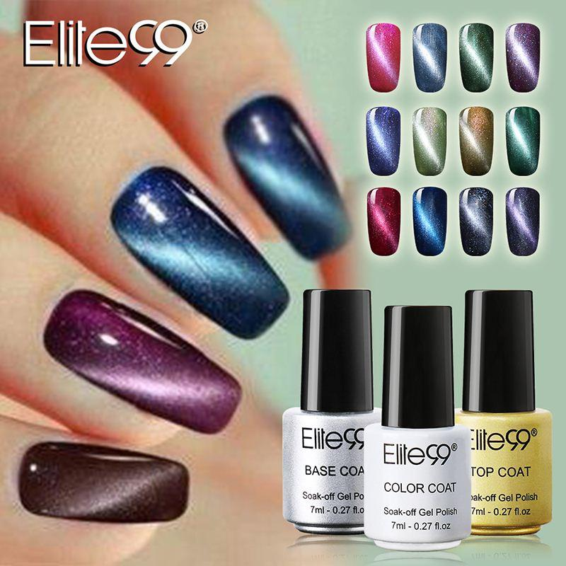 Elite99 7ml Uv Led Gel Cat Eye Gelpolish For Nail Eyes Polish Need Magnet Art Soak Off Nails Covergirl