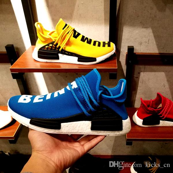 Adidas x Pharrell Williams Hu Human Race NMD (Green \\ u0026 Running