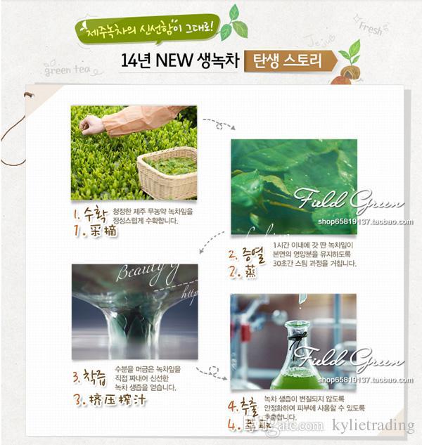 Famous Brand Innisfree Green Tea Balancing Lotion for Skin Moisturing 160ML Skin Care Cream Hot Sale