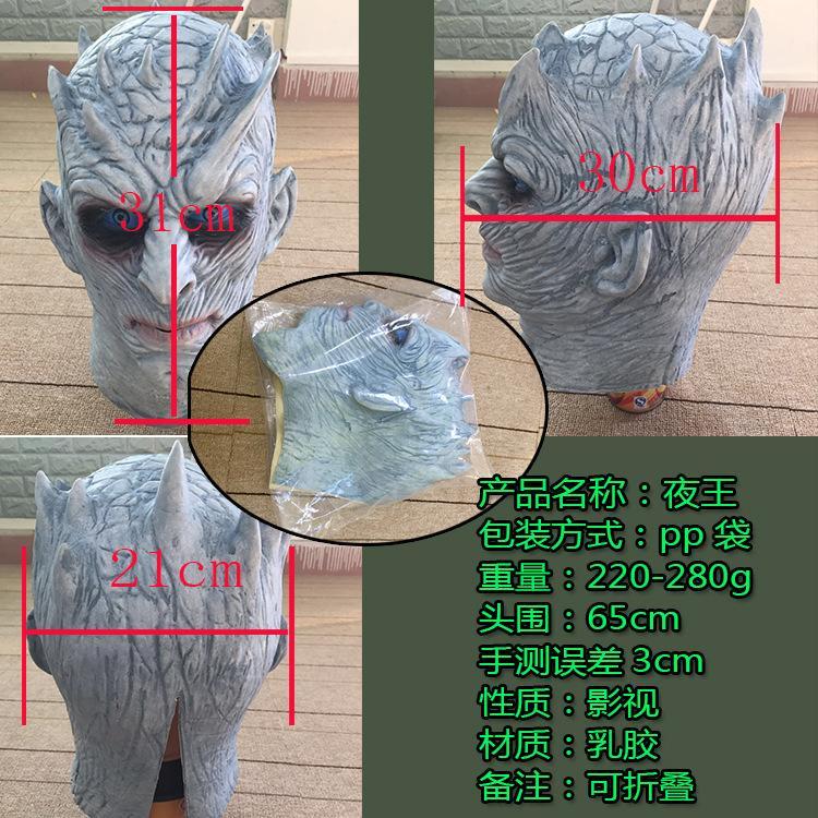 Großhandel New Halloween Zombie Film Masken Game of Thrones Nacht König Latex Maske Scary Halloween Kostüm Facny Kleid Cosplay Vollgesichtsmaske