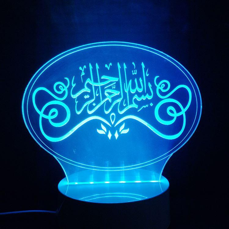 Arabic Quotes Islamic Calligraphy Lamps God Bless Light 3D Illusion Glow Party Decor Lamp with Remote Controller