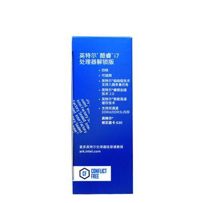 Originale processore Intel Core i7 7700K CPU da 4.20 GHz / 8 MB / Quad Core / Socket CPU LGA 1151 / Quad Core / Desktop I7-7700K