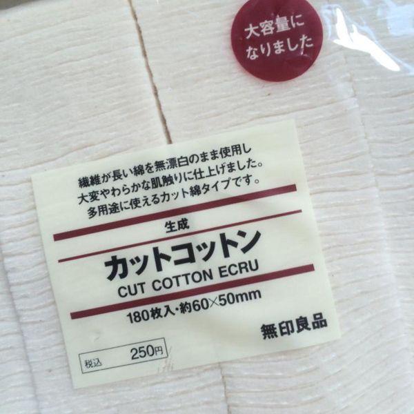 Auténtico Muji Algodón Japonés puro algodón orgánico 180 unids paquete Muji Wicks algodones tela Japón Para DIY RDA RBA RTA Atomizador Ecig Bobina