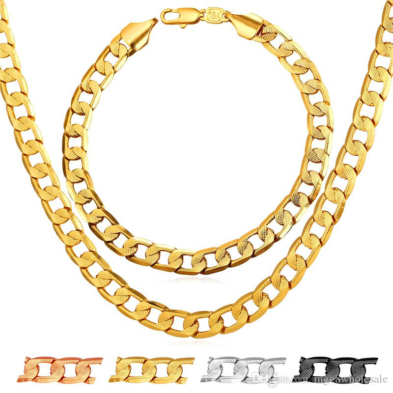 U7 7mm Chain Necklace Bracelet Set Punk Men GoldBlack GunRose Gold