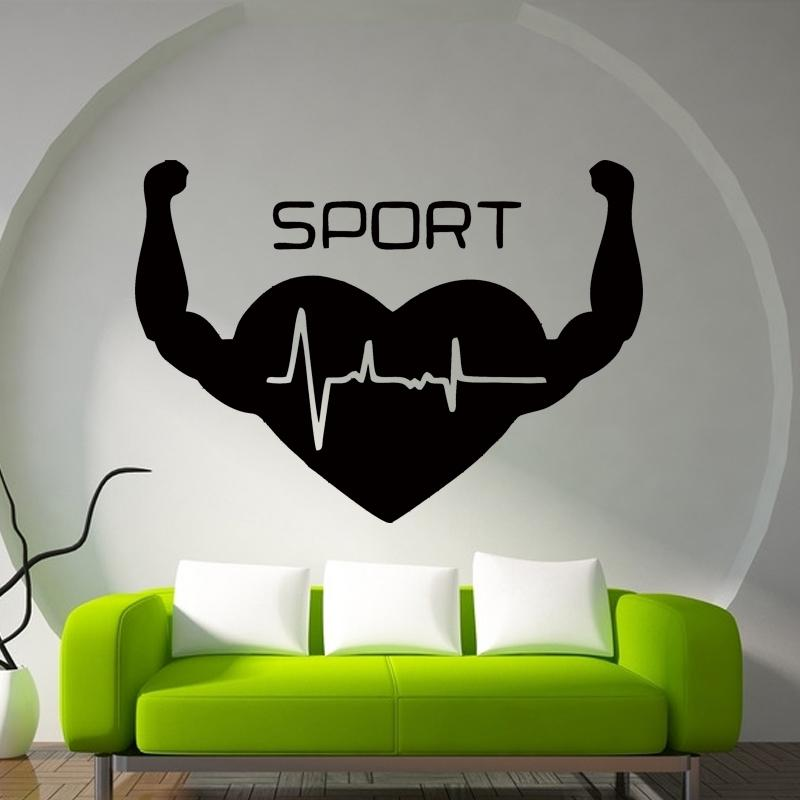 sport heart health fitness gym exercise wall art stickers decals