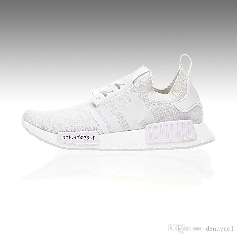 NMD R1 PrimeKnit JAPAN all-white Men Women .