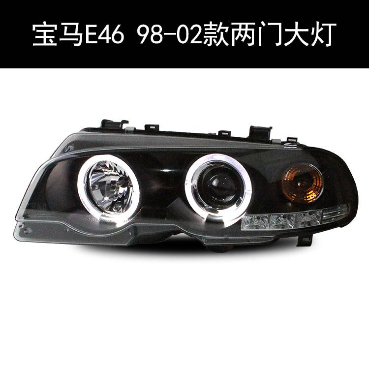 FOR Xiushan SONAR BMW Three Series Two Door E46 Headlight Lens Optical Angel Eye Modified Xenon Headlight Assembly Lens Light Guide Angel Mo BMW Three ...  sc 1 st  DHgate.com & FOR Xiushan SONAR BMW Three Series Two Door E46 Headlight Lens ...