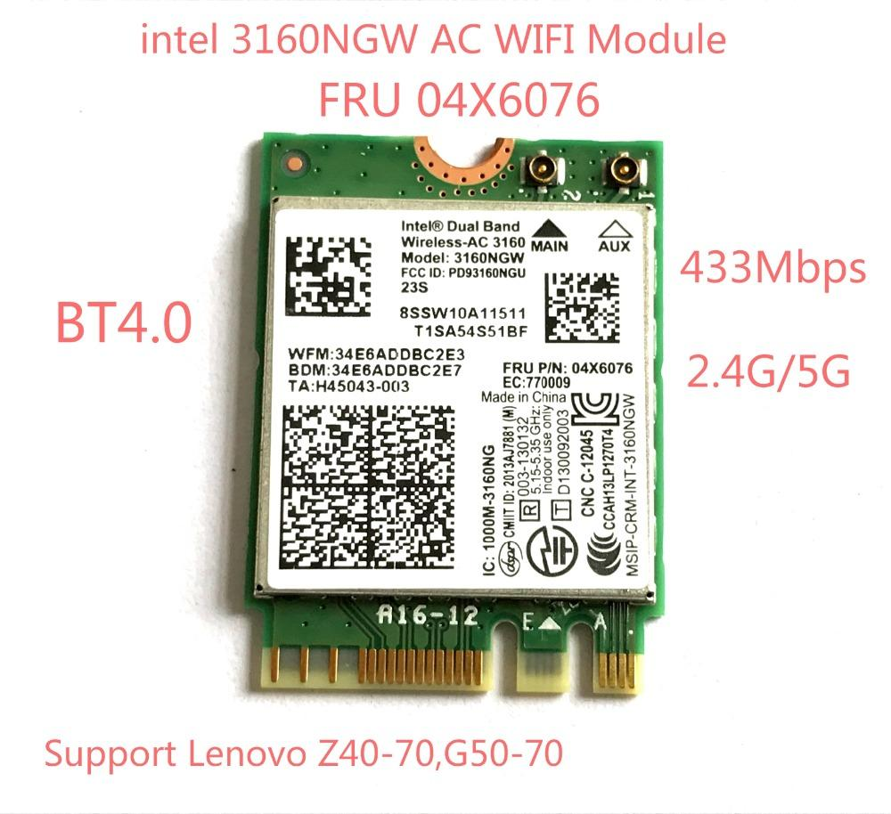 802.11 ac adapter driver