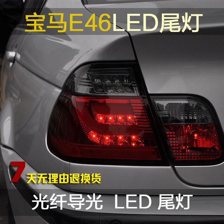 купить оптом For Taiwan Xiushan Sonar 01 04 Bmw 3 серии E46 E46
