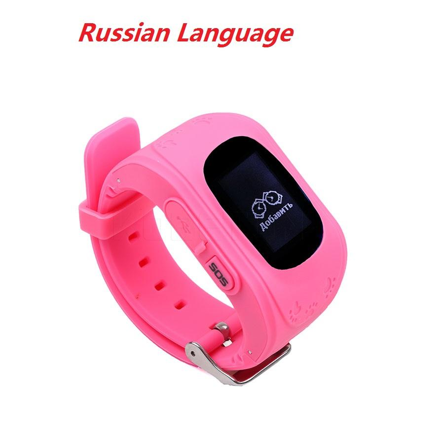 Wholesale- Russian language Children Kid Wristwatch Q50 GSM GPRS GPS  Locator Tracker Anti-Lost Smart watch Child Smartwatch for iOS Android