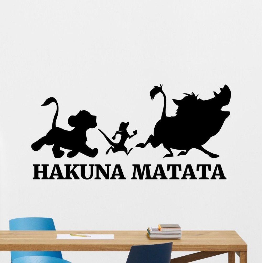 2017 Hakula Mata Tower Lion King Cartoon Vinyl Decals Wall Stickers Home Decor Living Room Art Mural Removable DIY