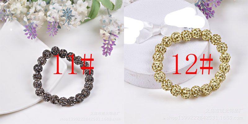 الجملة الجديدة الأزياء بلينغ Shambala سوار الخرز ديسكو الكرة حامل تمتد أساور مجوهرات الحرفية شحن مجاني