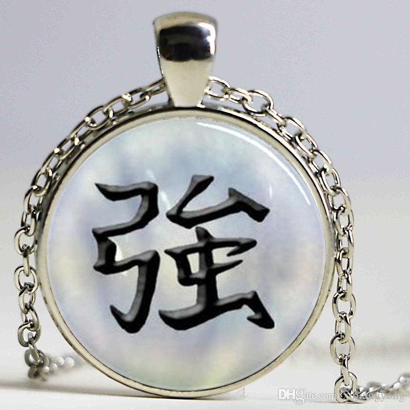 Wholesale Japanese Strength Symbol Calligraphy Collier Ethnic