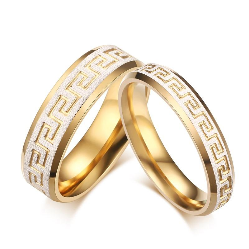 Wedding Ring Gold Color Greek Key Pattern Couple Rings Promise Love