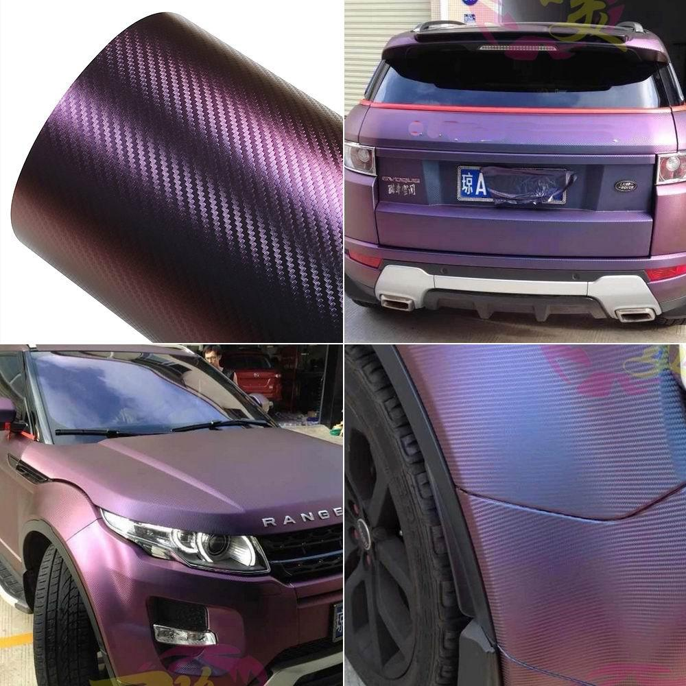 Plastic Model Kit Cmxcm Chameleon Bon Fiber Vinyl Film Wrap - Plastic stickers for cars