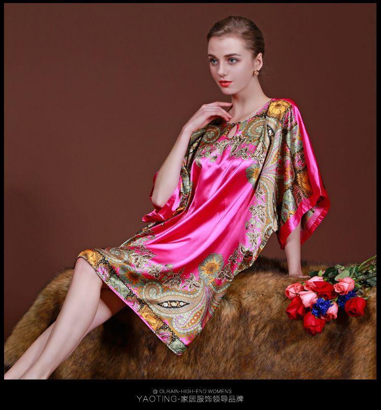 16b26618e6 Wholesale- Direct Selling Summer Style Silk Women Pyjamas Nightgown ...