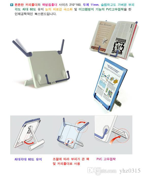 2017 New Arrival Fashion Portable Folding Tablet Tablature Bookend Book Stand Reading Holder Book Holder