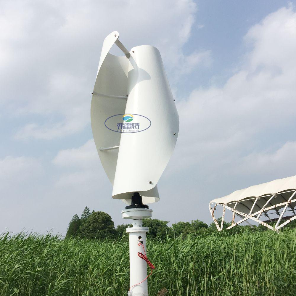 e850c52eadb Compre Gerador De Turbina Eólica Vertical Dos Eixos 300w 12v 24v 48v Com O  Controlador Para O Sistema Híbrido Solar Do Vento Uso Home   Streetlight De  ...
