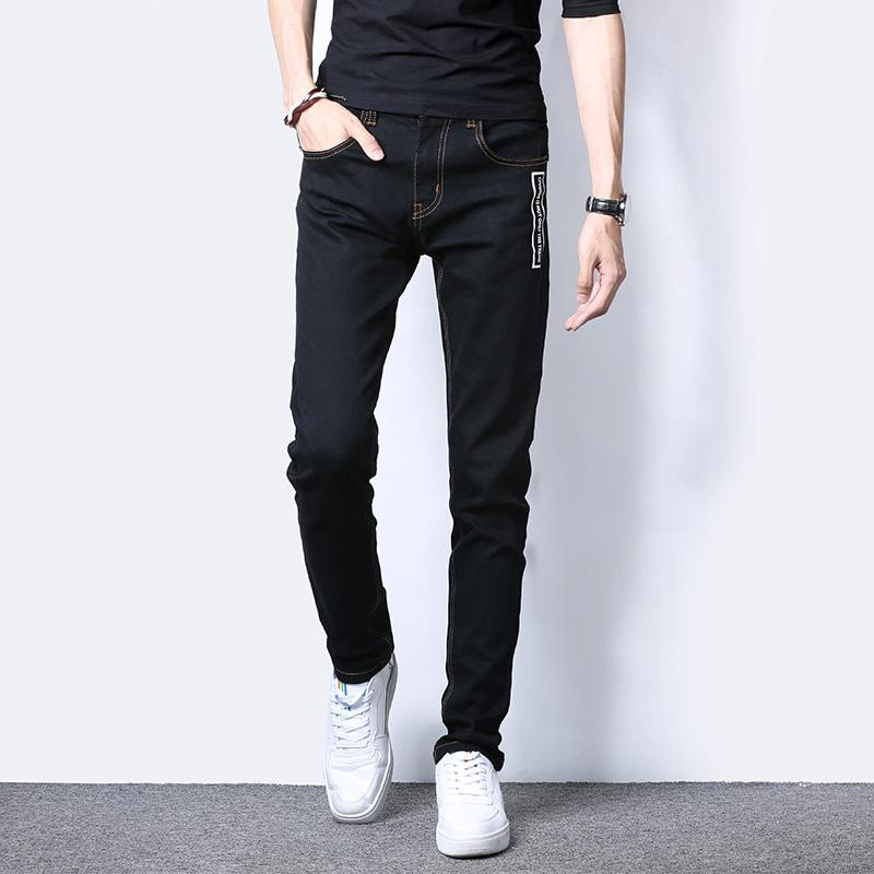 c436659d1b8 2019 Wholesale New Arrival Skinny Mens Jeans Black Denim Jeans Pants Korean  Style Fashion Slim Fit Stretch Male Jeans Summer Casual Boys Pant From  Jingju