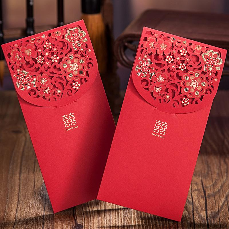 2018 of chinese lucky red envelope red packets pocket money
