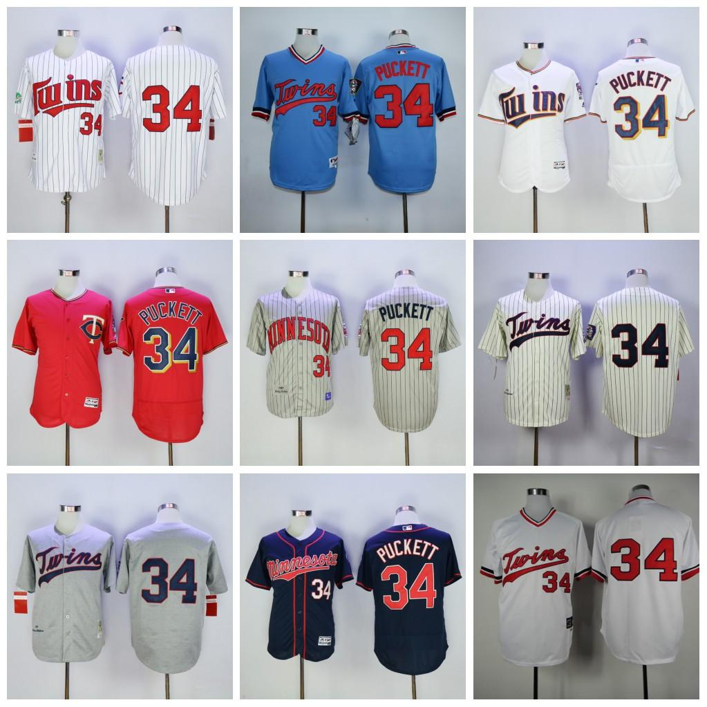 7ff035b40 ... Majestic Alternate Cool Base Jersey - Cream 2017 34 Kirby Puckett Jersey  2017 Mens Minnesota Twins Throwback Cooperstown Vintage Flexbase Cool Base  ...