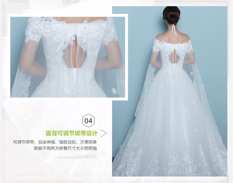 Yeni varış Kore tarzı Dantel şal V Yaka hollow geri şişman kadın elbise kapak silah gelin gelinlik