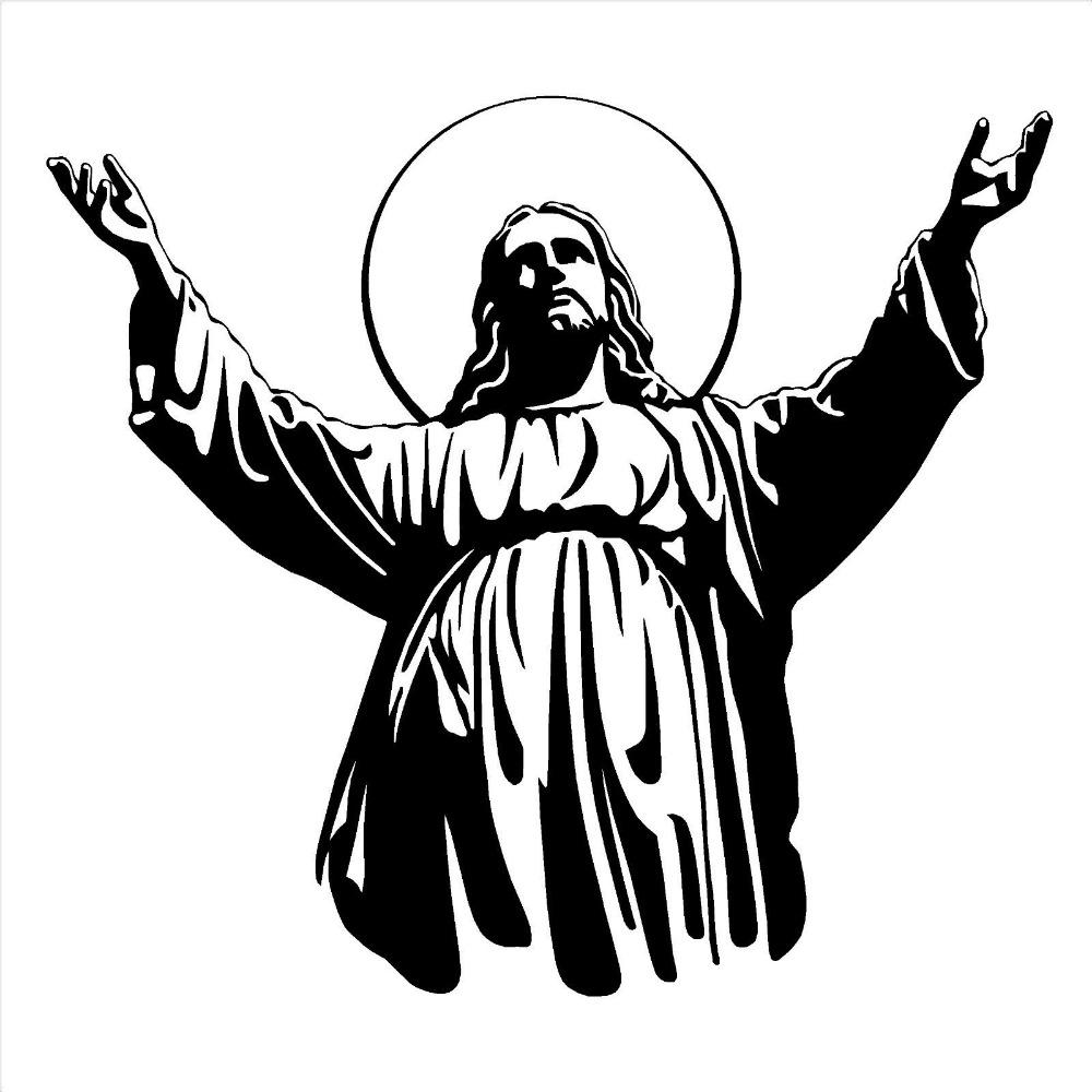 Wall Stickers For Living Room Bedroom Jesus Christ Son Of God Religious Vinyl Wall Art Sticker Decal Mural Diy Kids Wall Stickers Kids Wall Stickers For ...  sc 1 st  DHgate.com & Wall Stickers For Living Room Bedroom Jesus Christ Son Of God ...