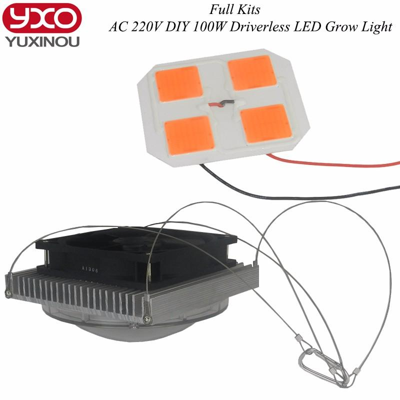 50w 100w led grow light ledlensheat cooling fan full spectrum diy led light kits for grow plants led indoor grow lights grow light garden