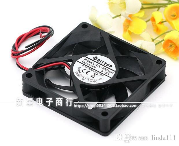 cd04e6bd9c2084 2019 BOSSTOP D7015B24BH 7015 7CM 0.15A 2 Wire Dual Ball Durable Inverter  Fan From Linda111