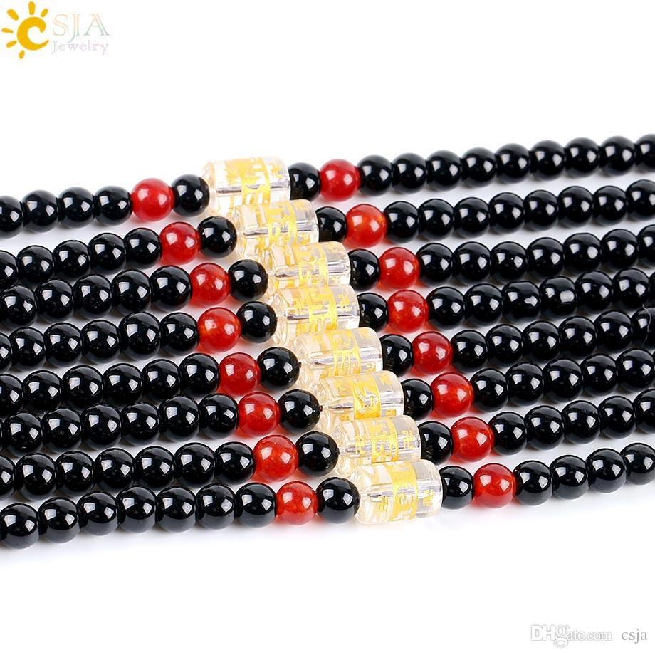 CSJA 6mm rotondo seme di vetro nero mala collana di perline gioielli fai da te fare aggiungere ciondolo da soli uomini donne collana lunga dichiarazione e607