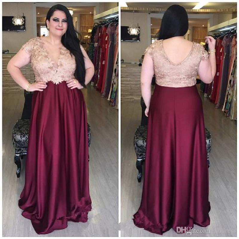 2017 Burgundy Plus Size Prom Dresses V Neck Cap Sleeves Satin And