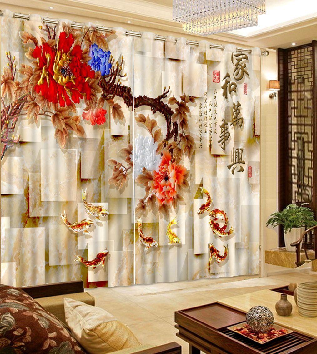 Tenda di finestra moderna cinese foto tende 3D soggiorno nove fiori di pesce Blackout Tende da cucina Decorazione della casa