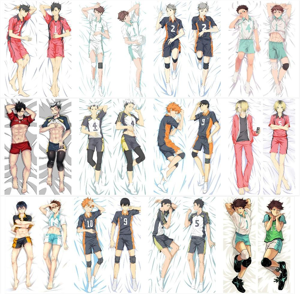 Wholesale Pillow Case New Haikyuu Japanese Anime Hugging Body ...