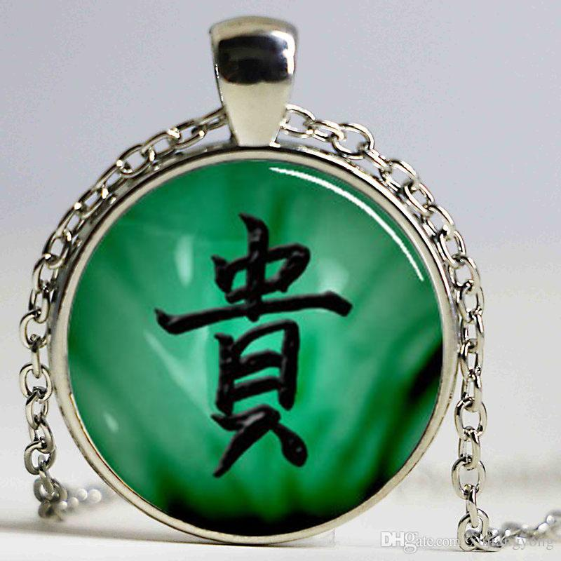 Wholesale Japanese Honor Symbol Calligraphy Pendant Necklace Ethnic