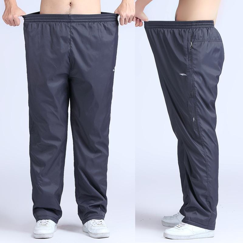 d95cf0ff0d3 X201711 Grandwish Quick Dry Mens Active Pants Plus Size 6XL Loose ...