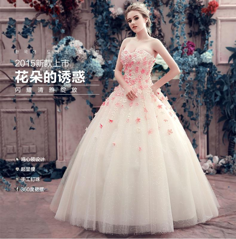 Colorful Size Handmade Flowers Wedding Dresses Pregnant Women Qi ...